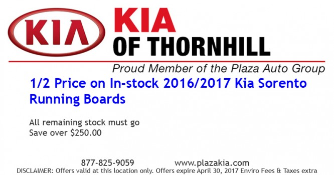In-stock Running Board Clearance