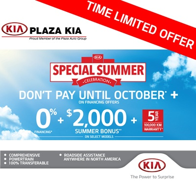 Kia Special Summer Celebration