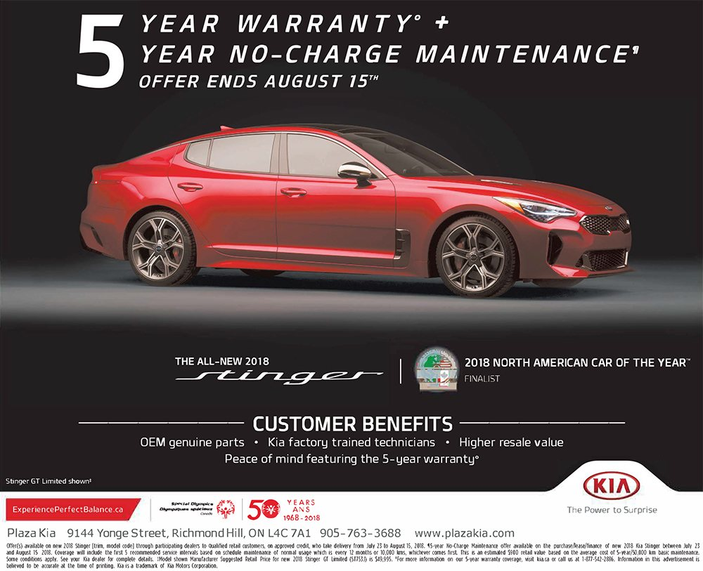 2018 Kia Stinger 5-year/50,000km No-Charge Maintenance Offer