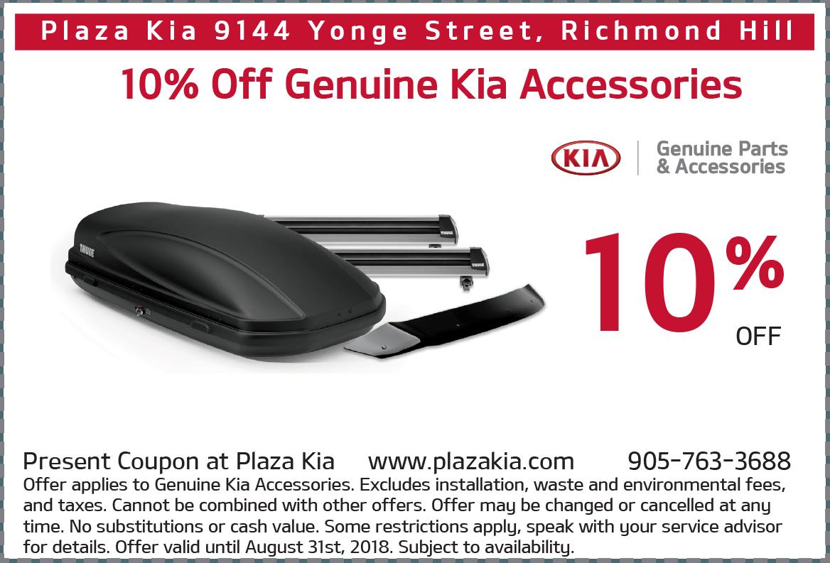 Kia Genuine Accessories Offer